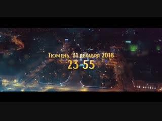Новогодний ролик