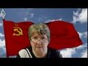 СТРОИМ ОРГАНЫ НАРОДНОЙ ВЛАСТИ! ОТДЕЛ КАДРОВ СССР ОБРАЩАЕТСЯ ЗА ВАШЕЙ ПОМОЩЬЮ!