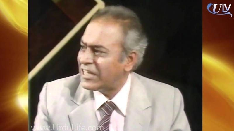 Last Tv Mushaira of Faiz Ahmad Faiz فیض کا آخری ٹی وی مشاعرہ [HD]