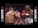 Майк Тайсон — Эвандер Холифилд II Бокс ММА Бои без правил