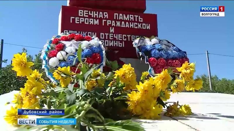 «Народная карта памяти» село Песковатка Дубовского района