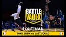 Last Squad VS Toxic Crew Quater Final Battle De Vaulx International 2019