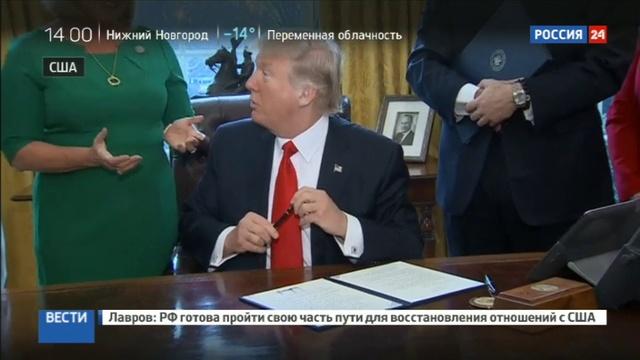 Новости на Россия 24 Суд отказался восстановить иммиграционный указ Трампа