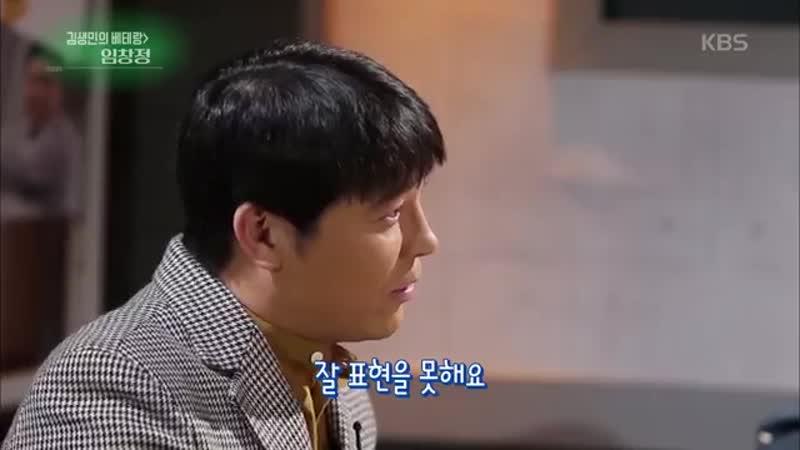 """연예가 중계 Entertainment Weekly - 도전하고 싶은 분야는 """"뮤지컬 영화!"""". 20180209"""