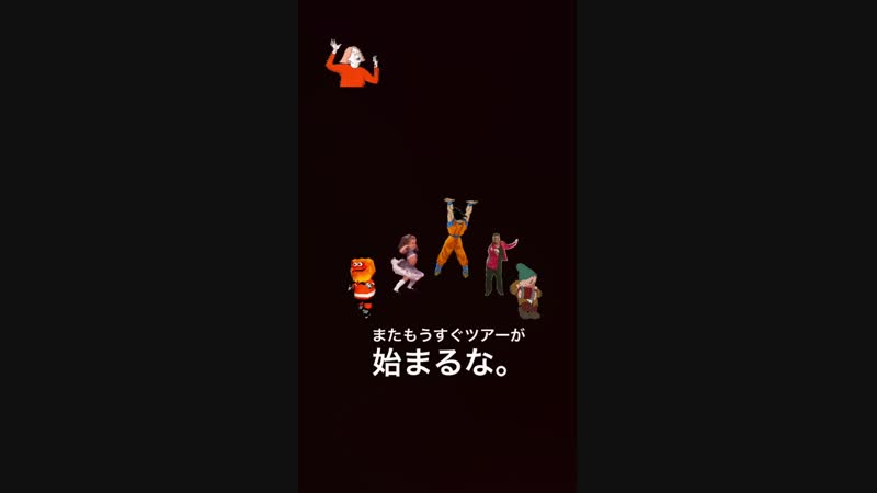 Ruki instagram-16-01-19-2