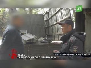 Жители домов по улице Дегтярева пожаловались на подозрительный пункт приема стеклотары и бумаги