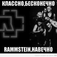 Глеб Кумохин