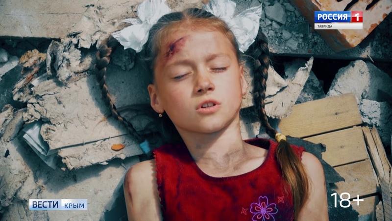 Остановить войну на Донбассе призывают кинематографисты Калининграда