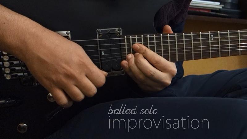 Ballad 80's Rock D Guitar Solo Improvisation