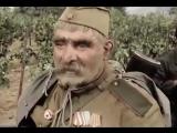 Отец солдата кф