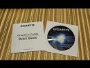 [Первый Клинцовский блог-канал] Видеокарта Gigabyte GeForce GTX 1050 Ti Windforce OC 4G. Распаковка и первые впечатления.