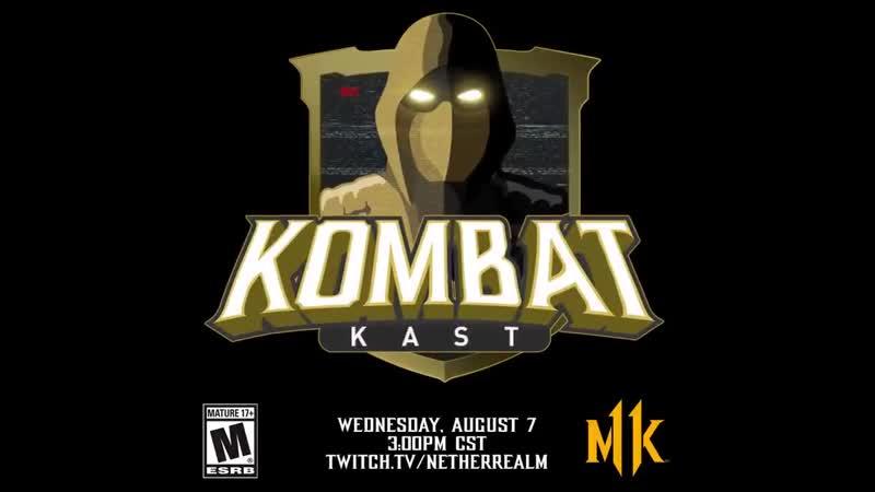 NightWolf Kombat Kast