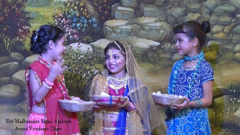 Radha Krishn Baal Leela | Surya Pooja Leela