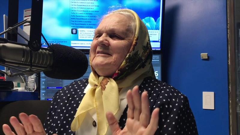 НОВЫЕ СВИДЕТЕЛЬСТВА ОЛЬГИ БОСОВИК ведущий Вячеслав Бойнецкий