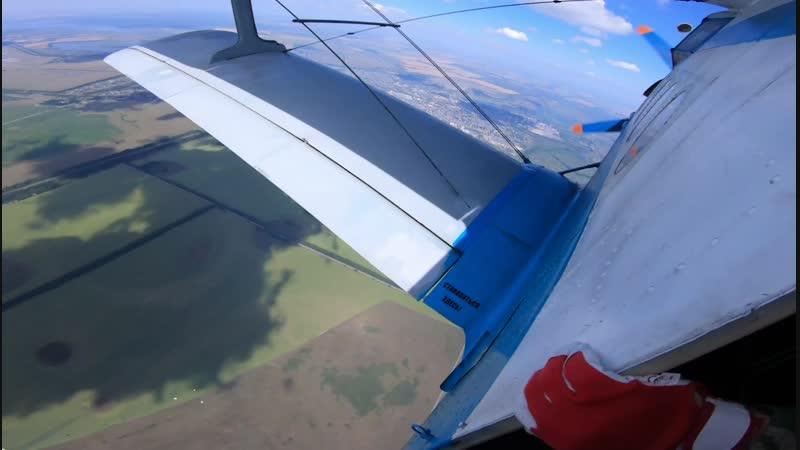 Skydive Lipetsk, 2 august