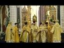 Александр Архангельский Буди Имя Господне из Всенощного бдения