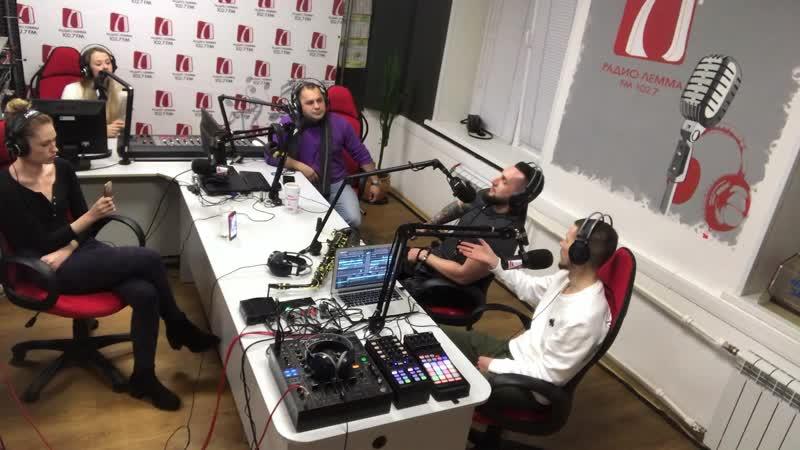 MIKHAIL RADO SOLNCEV в прямом эфире на радио Лемма в вечернем шоу Два в одном 14 дек 2018