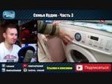 CheAnD TV - Андрей Чехменок Ребёнка посадили в ТЮPЬМУ