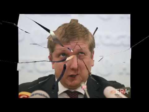 Сказка о разбитом корыте как Киев хотел Газпром наказать