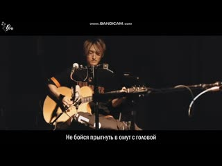 ONE OK ROCK - Wasted Nights [Studio Jam Session Vol.4] (рус саб) [Bliss]