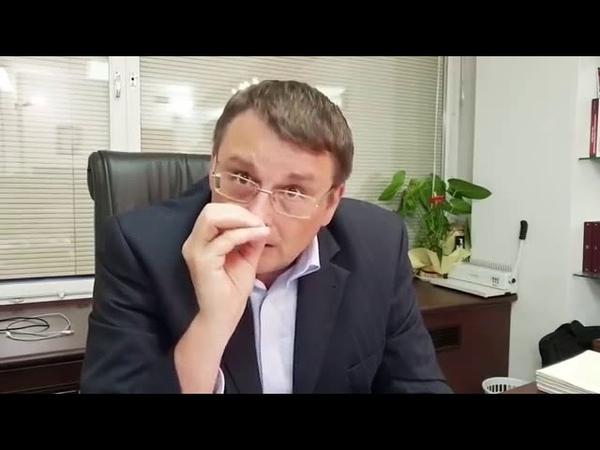 Кем и как оккупирована Россия: основные черты и признаки