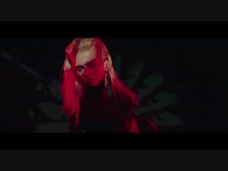 ВИА ГРА – Я полюбила монстра (2018)[Музыка ауф]