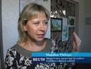 ГТРК ЛНР. Вести-экспресс. 17.30. 11 октября 2018