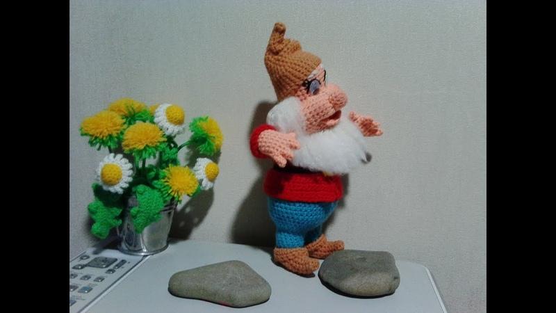 Гномы Счастливчик и Док, ч.2. Dwarfs Happy and Doc, p.2. Amigurumi. Crochet. Амигуруми.