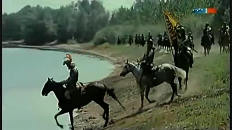 1979 - Гёц фон Берлихинген с железной рукой Gotz von Berlichingen mit der eisernen Hand