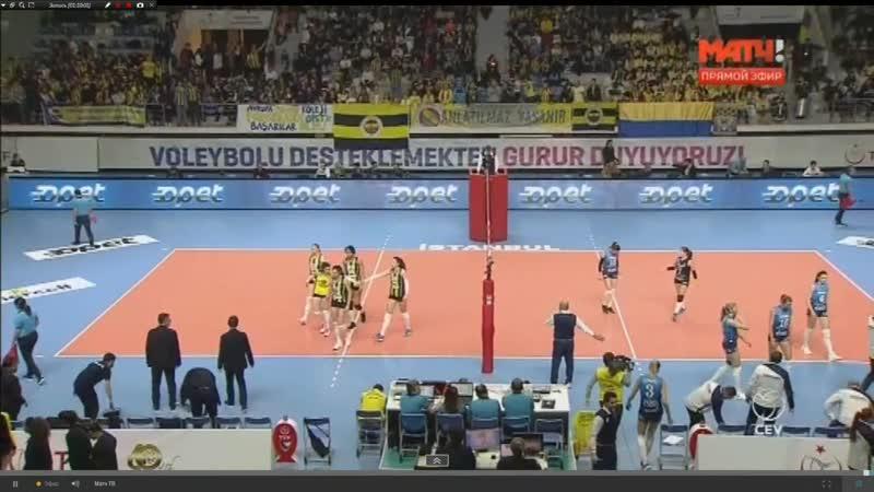 Волейбол ЛЧ женщины 5-й тур Фенербахче ( Стамбул, Турция) vs Динамо ( Москва, Россия)