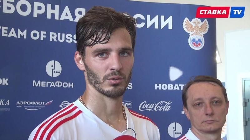Только после победы над Египтом для сборной России что-то станет ясным (интервью Ерохина)