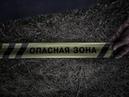 Кинель Черкассы Бобровая засада 17по19 08 18г