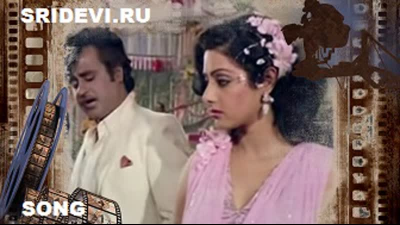 Песня Vaa Vaa из фильма Я не слуга/Nann Adimai Illai (tamil, 1986)