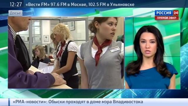 Новости на Россия 24 • От навязанной страховки можно избавиться за пять дней
