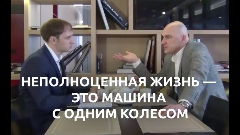 Антикаша в голове залог успеха Радислав Гандапас