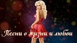 Красивые приятные добрые песни в стиле Эстрадное диско - Хорошее настроение Супер !!!