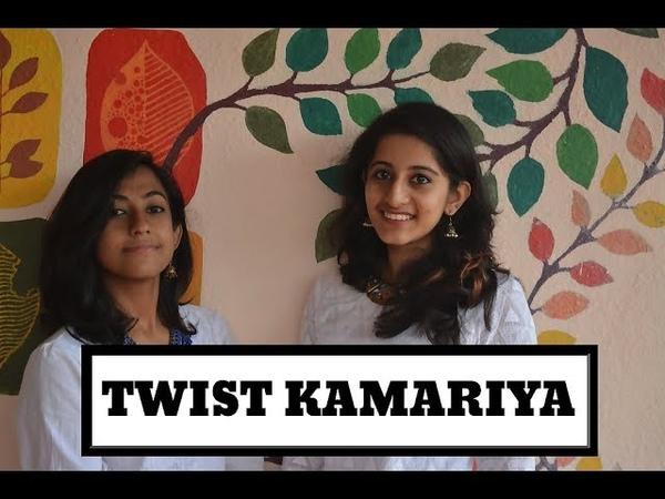 Twist Kamariya Dance   Dynamic Dance Duo
