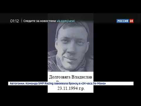 Убийство А.В. Захарченко. МГБ ДНР выявило всех причастных