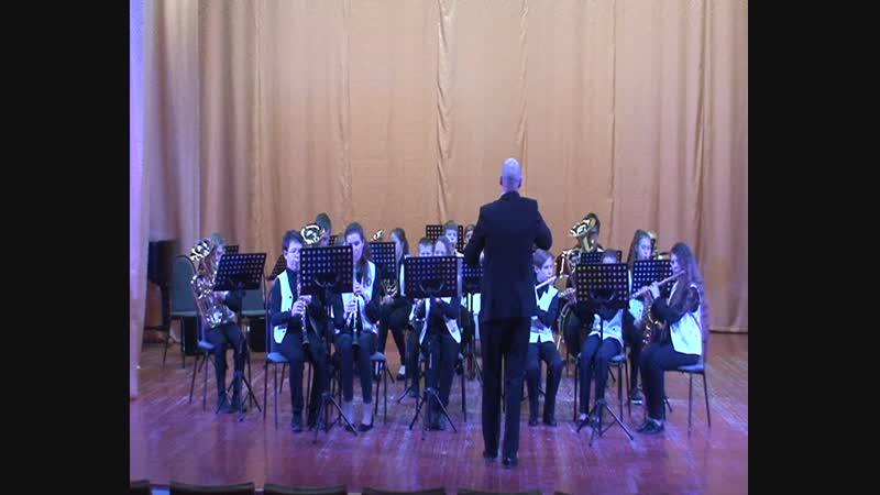 Духовой оркестр «Серебряный дождь»