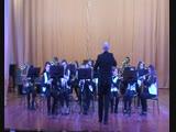 Духовой оркестр Серебряный дождь
