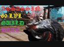 Revelation Online Новый Сулан Воскресенье Машинариум