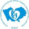 Алтайский центр охраны материнства и детства