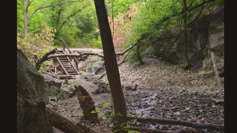 Луганский водопад