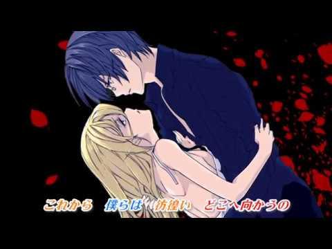 【氷山キヨテル&Lily】愛のまよいご(オリジナル曲/AHS生誕祭2014)