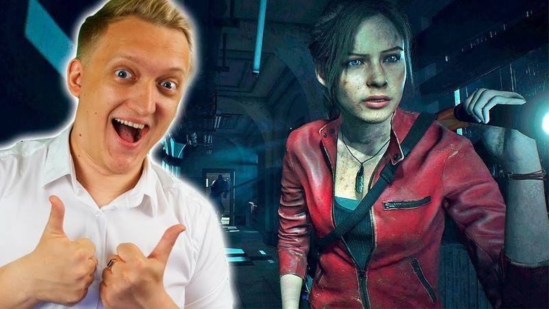 Не пропусти Стрим ВАРПАЧА перед отлётом в Resident Evil 2 Remake прохождение за Клэр Редфилд