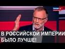 Сталин вернулся к имперскому управлению, а Горбачев сделал ставку на националистов-разрушителей