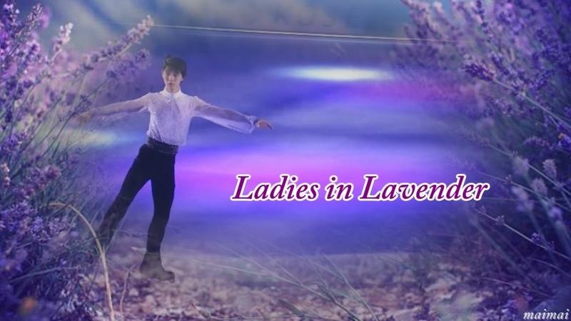 Yuzuru Hanyu 羽生結弦 Ladies in Lavender