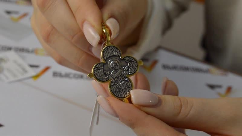 Крест оксид с позолотой 128-005