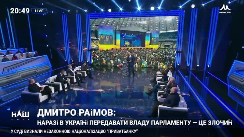Мураев- Глядя на жалкого Порошенко, захочет-ли Зеленский оказаться на его месте ч-з 5лет?