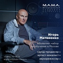 Александр Асташенок фото #21